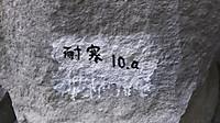 Dsc_0803_2