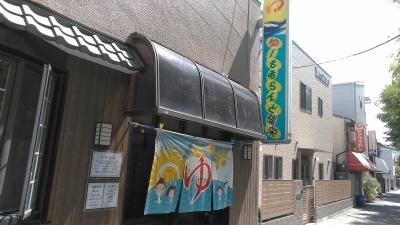 Kimg4620