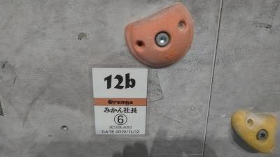 Kimg4961