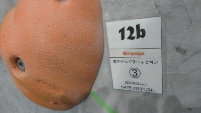 Kimg4963