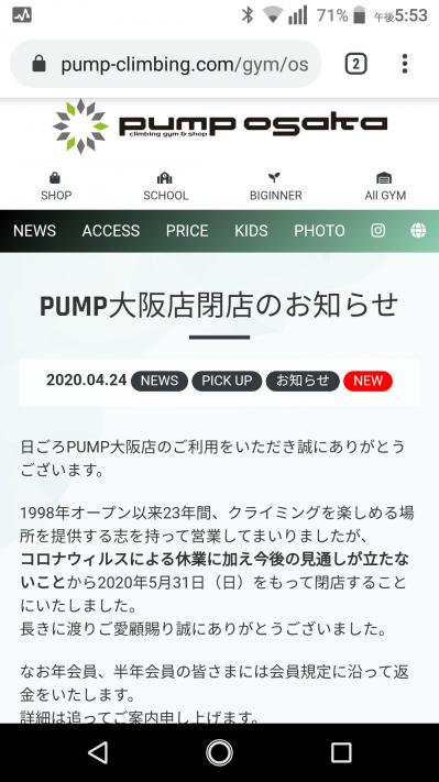 Screenshot_20200425175302