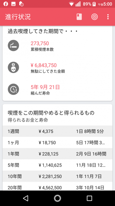 Screenshot_20210522170056